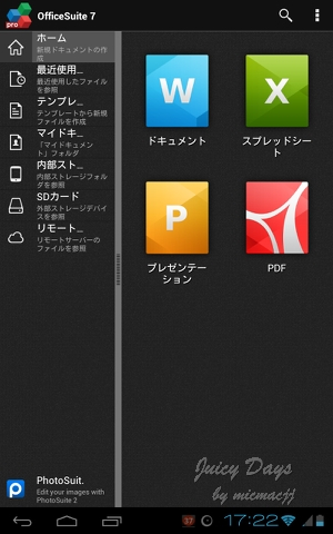 Screenshot_2013-12-27-17-23-00.jpg